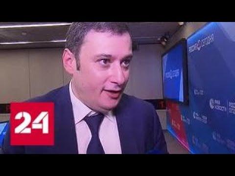 Александр Хинштейн рассказал, почему Путин никогда не станет Горбачевым - Россия 24