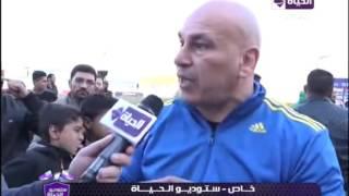 بالفيديو – إبراهيم حسن : «مفيش لاعب في مصر بينام بدري»
