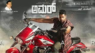 Amar || Marethuhoyithe song Lyrics || Kannada movie song