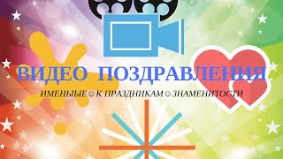 Поздравления с днем рождения сестре - с юбилеем 45 сестре: Fotoklipi@mail.ru