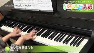 使用した楽譜はコチラ http://www.print-gakufu.com/score/detail/34131...