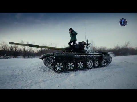ПОЛИГОН. Танк Т-72Б3