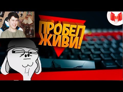 ДЕГУСТАЦИЯ Хорошие игры #13 'Баги, Приколы, Фейлы' - Реакция на мармок