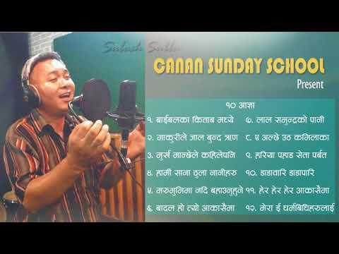 El shaddai Nepali SONG dash aagya full song