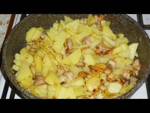 Жареная картошка с грибами// Самый простой и вкусный рецепт