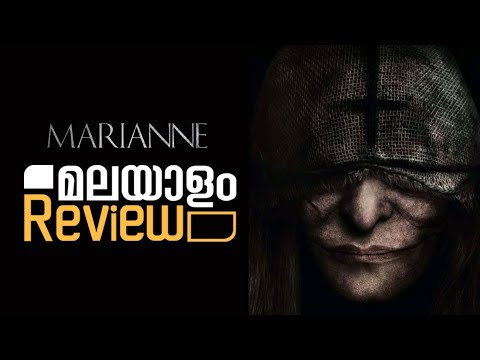 Marianne Malayalam Review | Web Series | Reeload Media