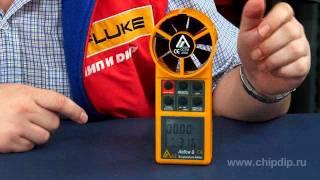 AZ8906 Термоанемометр(, 2011-06-26T23:08:15.000Z)
