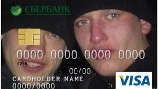 видео Виды пластиковых карт Сбербанка России
