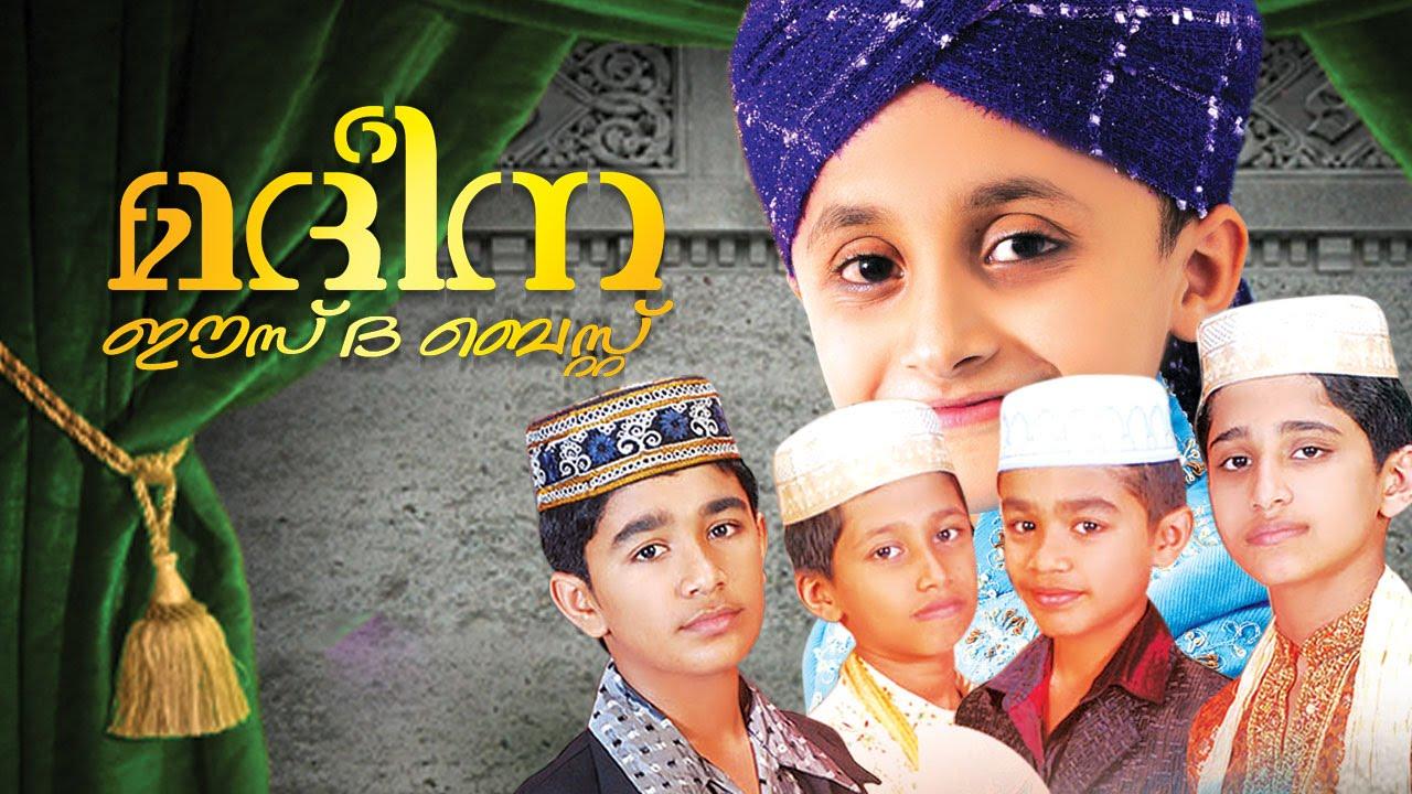 Islamic speech | malayalam speech collection.