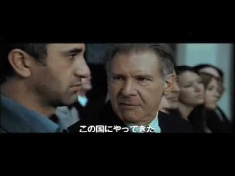 09年9月19日公開『正義のゆくえ I.C.E.特別捜査官』予告編