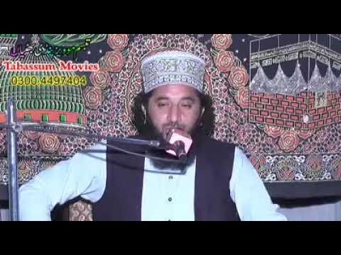 Download Hazrat anas ka waqia by syed faiz ul hassan shah