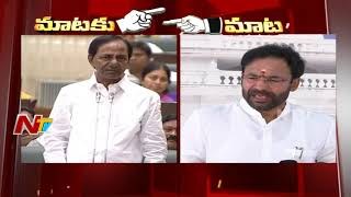 Komati Reddy injures Swamy Goud in Assembly
