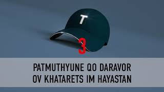 Tata Simonyan - Yerani | KARAOKE |