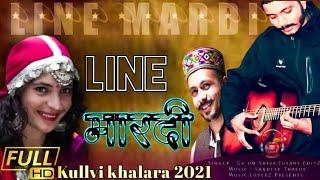 Latest Pahari  Video song 2019   Hey baweya - Ek or khalara 2   GK Om Shiva