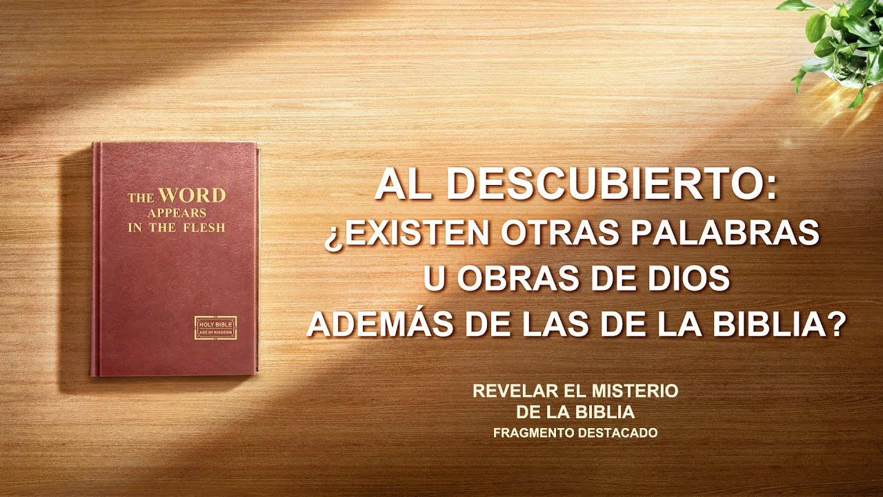 """Fragmento 1 de película evangélico """"Revelar el misterio de la Biblia"""" - Al descubierto: ¿existen otras palabras u obras de Dios además de las de la Biblia?"""
