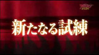 Naruto Shippuden Pelicula 5 2011 Trailer