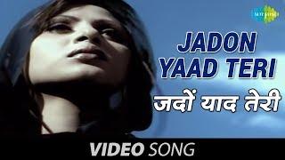 Jadon Yaad Teri | Punjabi Sad Song | Gurbaksh Shonki
