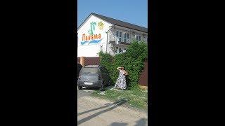 видео Частный пансионат Дельфин в Железном порту. Черное море