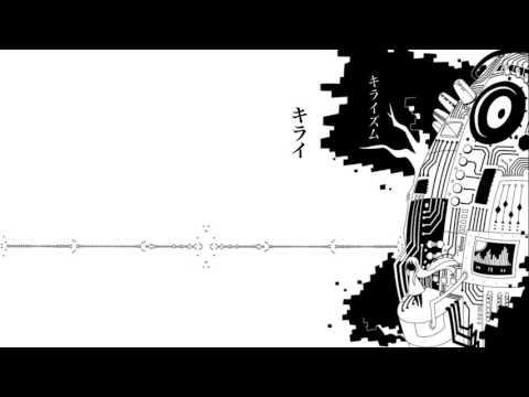 初音ミク『キライズム』Twinfield【 VOCALOID 新曲紹介】