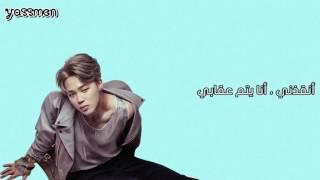 BTS ( BANGTAN BOYS ) - Lie (Jimin Solo) { Arabic sub }