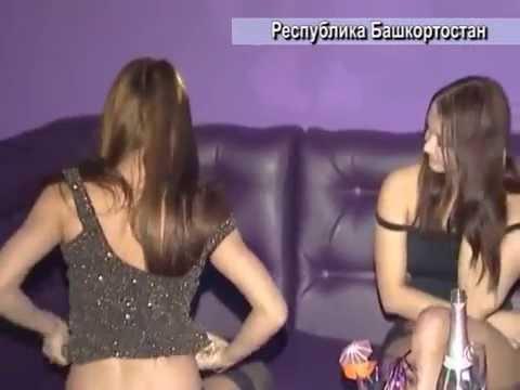Bashkiriya Prostitutki