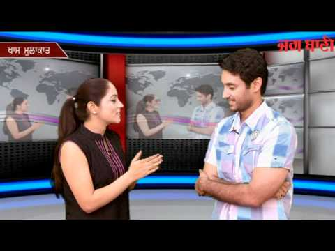 Exclusive interview Anurag Singh-director jatt&juliet on jagbani