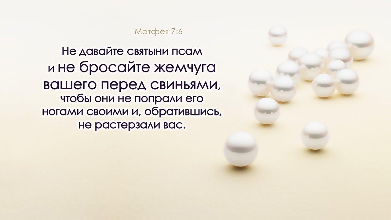 """Представників ПЦУ не пустили до """"російського"""" монастиря на Афоні, - грецькі ЗМІ - Цензор.НЕТ 2318"""