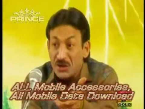 Sare Bolo Ali Maula Ali  Hasan Sadiq