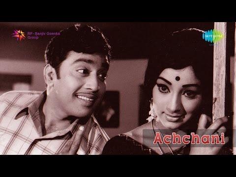 Achchani | Maatha Un Kovilil song