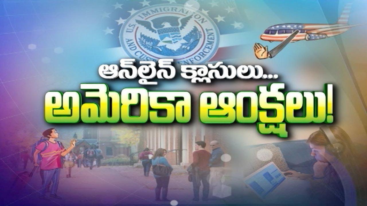 Pratidwani   8th July 2020   Full Episode   ETV Andhra Pradesh