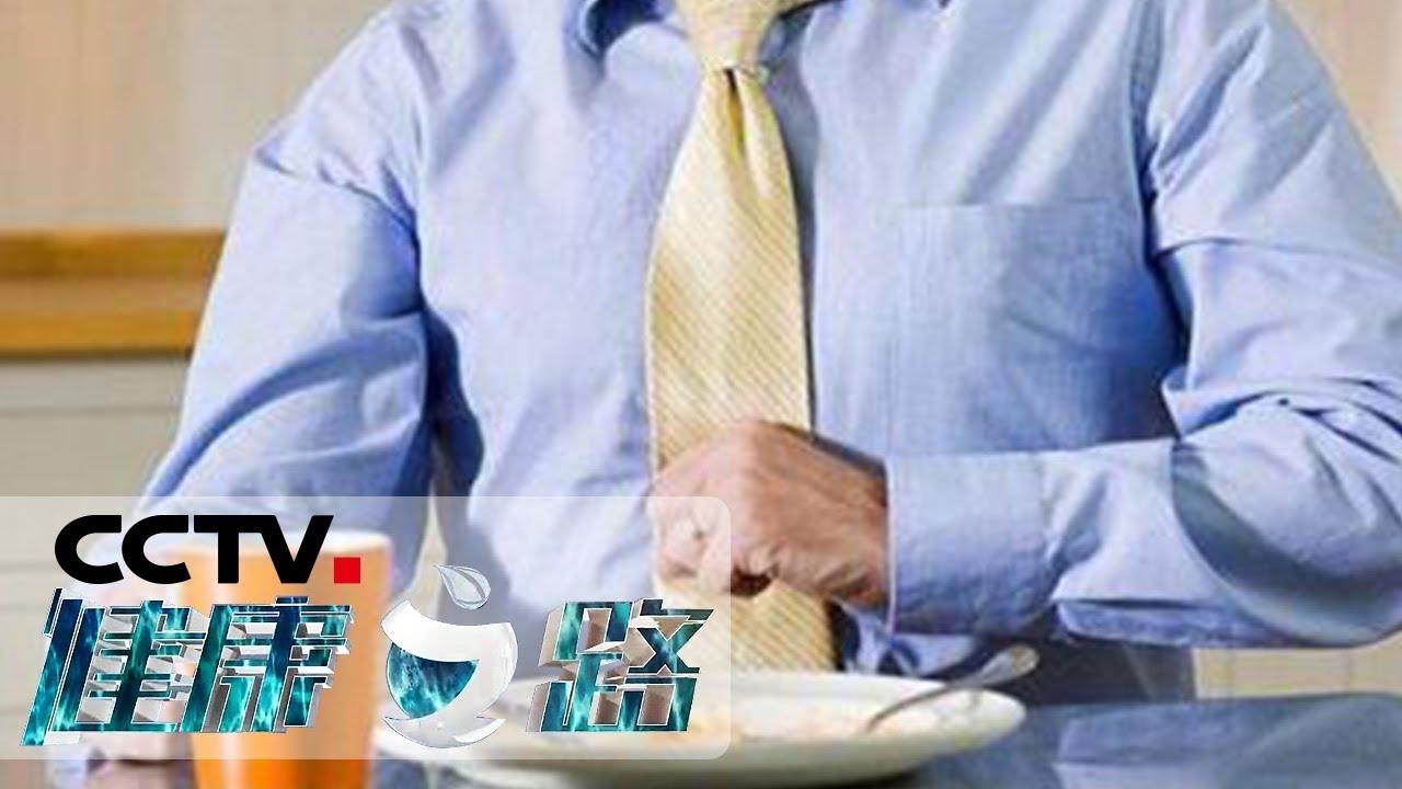 cctv10健康之路脾胃_《健康之路》 选对中药调脾胃(中):辨清6个引起胃胀的原因 ...