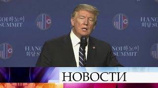 В Ханое завершились переговоры лидеров США и Северной Кореи: договоренностей нет, санкции остались.