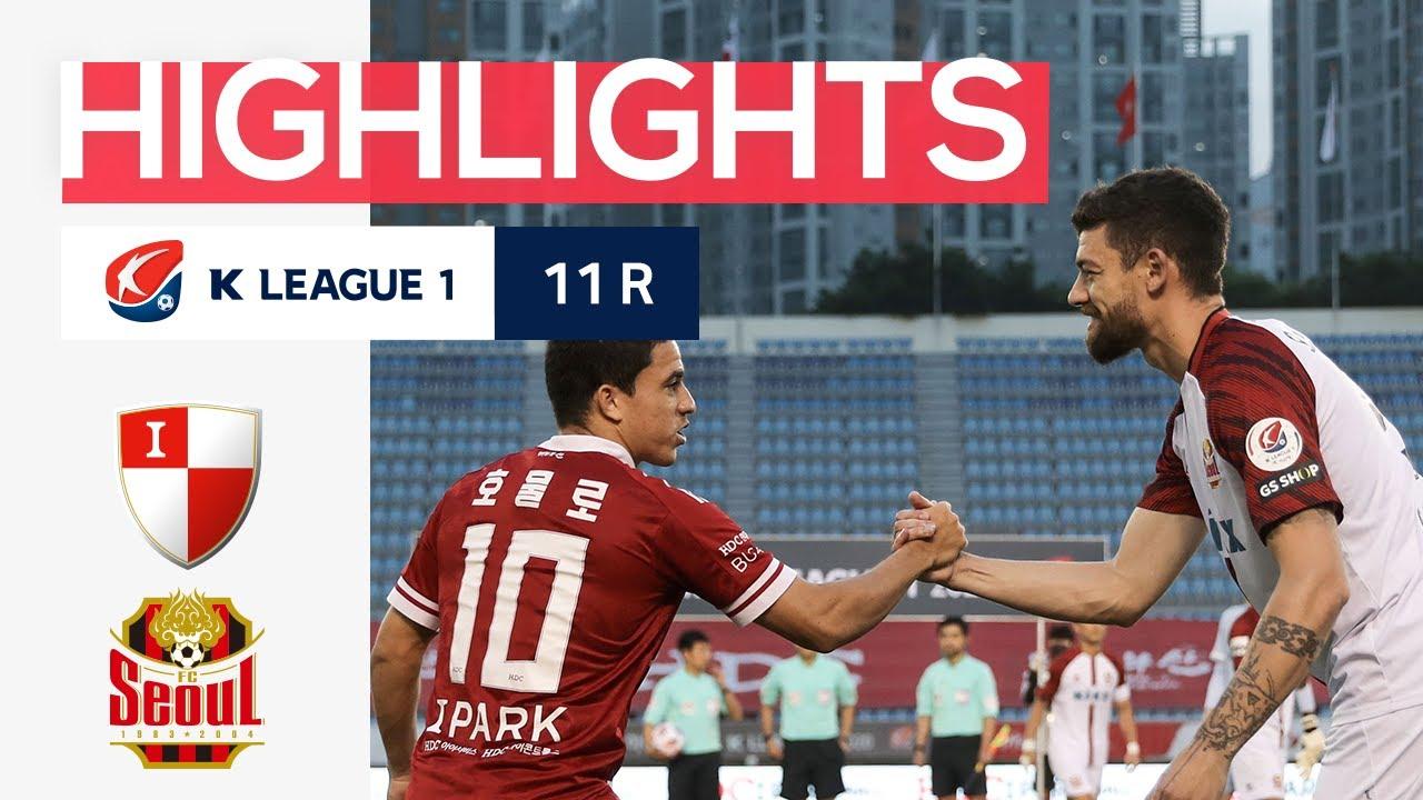 [하나원큐 K리그1] 11R 부산 vs 서울 하이라이트 | Busan vs Seoul Highlights (20.07.10)
