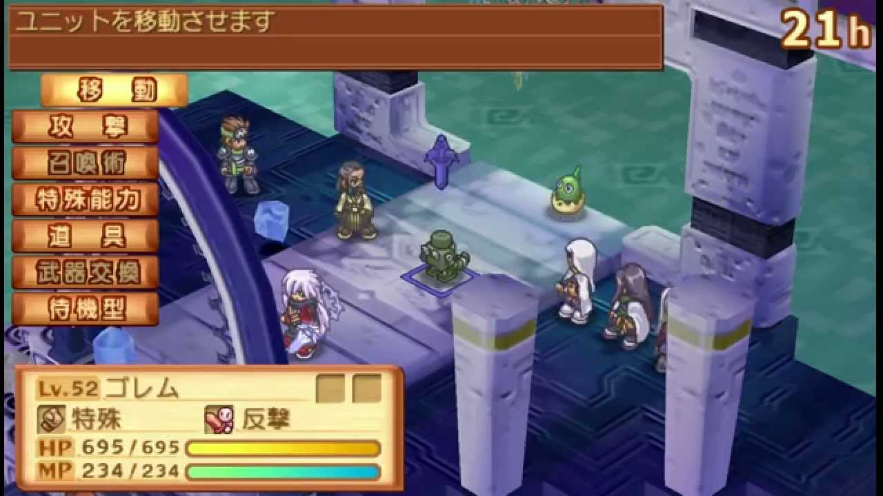 Summon night nintendo ds (nds) rom download | wowroms. Com.