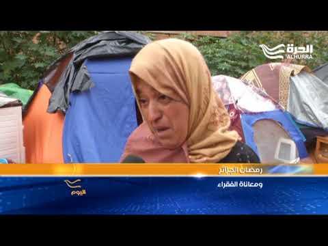 رمضان الجزائر ومعاناة الفقراء