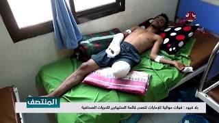 قوات موالية للإمارات تتصدر قائمة المنتهكين للحريات الصحفية