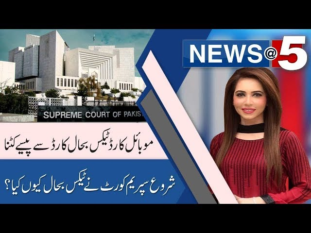 NEWS at 5 with Madiha Masood | 24 April 2019 | Rana Azeem | Sohail Bhatti | 92NewsHD