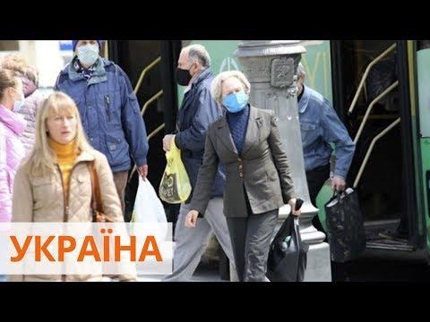 Не для всех. Назвали области Украины в которых не будут ослаблять карантин