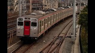 【407】相鉄5000系走行音 横浜→湘南台(各停)
