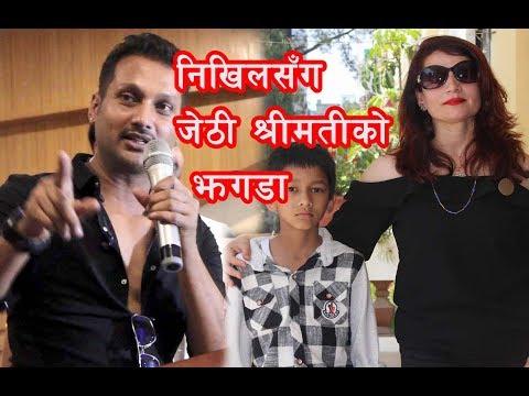 जेठी श्रीमतीसँग निखिलको झगडा    Nikhil Upreti     Kopila Upreti    977mag Report