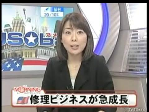 TV Tokyo.m4v