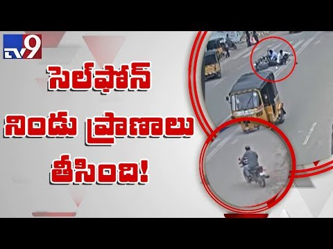 Caught on camera : Cell Phone driving accident in Hyderabad - TV9