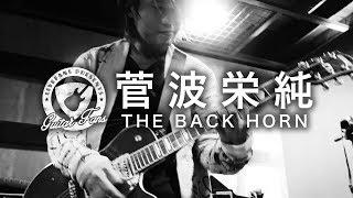 フル動画はコチラ⇒http://www.livefans.jp/radio/guitarfans/20180313 ...
