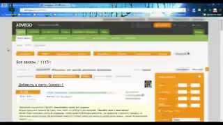 Как заработать деньги в интернете на Адвего (Advego) и Текстсейл (Textsale). Урок по заработку денег