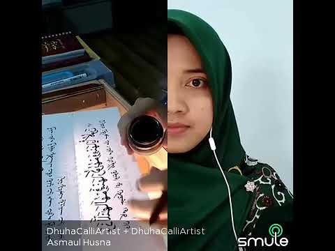 ASMAUL HUSNA SHARIFAH KHASIF COVER BY DHUHA RASHIDI