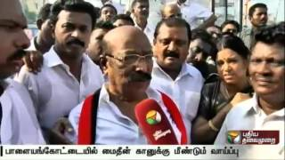 Palayamkottai DMK candidate Mohideen Khan talks about protests against him