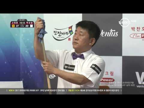 [당구-Billiard] Jung-Woon Koh v Sun-Sam Park_4 ball_the King of Korea Billiard_2R_QF #4_Full_2
