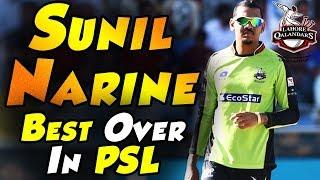 Sunil Narine Match Winning Bowling In Super Over | Lahore Qalandars Vs Karachi Kings | PSL 2018
