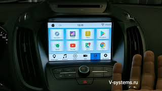 Яндекс Навигатор Андроид для Ford Kuga Sync 3