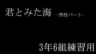 4泊ちゃう、4拍や!! pp(ピアニッシモ)とても弱く p(ピアノ)弱く mp...